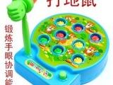 电动音乐打地鼠玩具 儿童益智 宝宝敲击果虫游戏机 正品批发wan