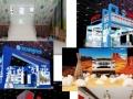 广告设计、装饰装潢、展览展示