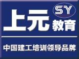 杭州ui设计培训机构有些