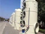 东莞万川环保湿式除尘不锈钢喷淋塔厂家