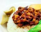 麦高乐馋嘴卤肉饭加盟 饱饱噻加盟 卤菜熟食 小本