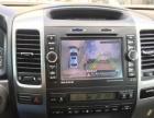 丰田 普拉多(进口) 2006款 2.7 自动 五门版GX