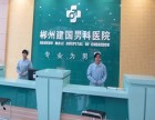 郴州建国男科医院全面加强医院综合服务能力建设