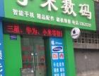 咸阳苹果三星华为小米魅族等手机维修客户服务中心