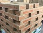 伊美思.埃尔莎PVC胶地板.优加美加盟 地板瓷砖