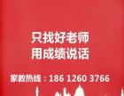 南京东路小学奥数、初中数学一对一上门补课/家教/辅导老师
