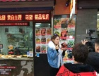 三林沿街餐饮店铺 居民区集中 适合早餐 熟食有执照