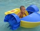 嘉兴儿童手摇船生意很不错充气水池配套装备