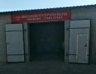 乌伊西路 昌吉先锋路口便民厅向北 厂房 120平米