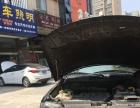 扬州顾车照明车灯改装升级指南者升级海拉五进口欧司朗XV+套装