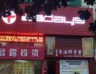 (空店转让)广陵路169号——香港修身堂店面