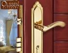 专业修锁,家庭室内门锁,换锁芯,手把,修门,打孔,