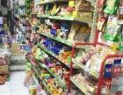 (个人) 沈河五爱市场附近超市出兑转让,客源多