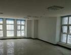 观景大厦 写字楼103平米