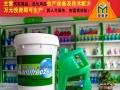 高端洗化洗洁精设备洗发水设备 一机多用 厂家直销