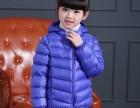儿童羽绒服轻薄款羽绒服女童宝宝羽绒服男童冬装外套童装