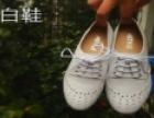 素陌女鞋 诚邀加盟