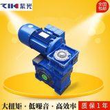 直销批发紫光减速机-清华紫光减速机-紫光减速机调价吗