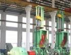 河北衡水市景县二手开炼机回收公司