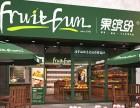 四川水果超市優質店鋪都在哪里