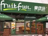 四川水果超市优质店铺都在哪里