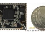 WIFI模块LC978_MT7688A芯片  WiFi模块