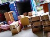 广州蚂蚁搬家专业承接搬家搬厂,大型设搬运,高空起重吊装