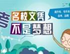 郑州文创教育成人教育学历提升报名网