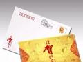 快印 名片 单页 标书 海报 标签 宣传册立等可取