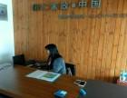 赵巷珠江国际悦公馆 2室1厅74平米 LOFT房型 整租珠江国际