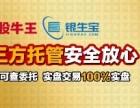 炒股上海股票配资平台哪个靠谱?