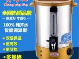 厂家批发双层不锈钢电热开水桶 带龙头保温