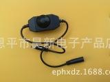 5V -24V 线上调光器具 面板灯调光