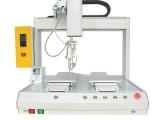 深圳瑞德鑫USB三轴小型桌面式自动点焊机
