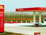 中国石油标识灯箱 小区商场超市标识广告