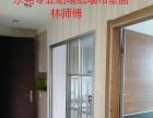 东莞麻涌专业贴墙纸、壁画、墙布、地毯、胶地板