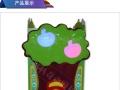 丛林冒险大型游艺机 儿童电玩城淘气堡游艺机