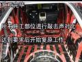 上海澳声汽车音响 汽车隔音 专用音箱
