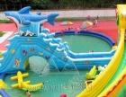 大型充气滑梯城堡移动支架游泳水池水上冲关鲸鱼岛乐园陆地闯关