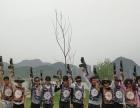 杭州户外单位团队烧烤CS拓展骑马皮划艇水上漂流