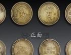 古代四大美女款花钱币的市场走向