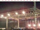 演出器材婚庆用品铝合金桁架铝合金舞台