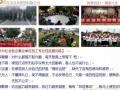湖南无为企业管理有限公司企业管理内训及团队拓展训练