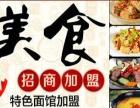 上海开镇江锅盖面馆怎么样?邵顺兴生意好吗?