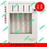上海索氏提取器厂家 脂肪测定仪价格