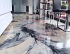 东莞商城艺术地坪施工 餐厅咖啡厅酒吧复古地坪个性地坪施工方案