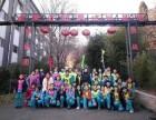 济南南部山区春游好地方 金象山拓展训练团队建设