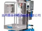 青岛升降机 美国吉尼GenieAwp30s移动液压 施工应用