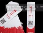 白城 筷子三件套四件套餐具袋 筷子包装袋 环保纸袋