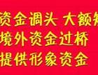 武汉王家湾新三板开户验资 一个亿验资多少钱来聊